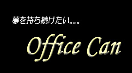 Office Can